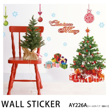ウォールステッカープレゼントサンタクロースAY226A