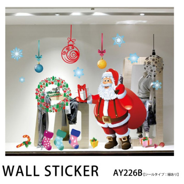 ウォールステッカープレゼントサンタクロースAY226B