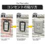 クッションレンガ クッションブリック レンガシート クッションシート壁紙(ホワイトブリック20枚組+オマケ4枚)