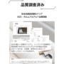クッションレンガ クッションブリック レンガシート クッションシート壁紙(ホワイトブリック40枚組+オマケ8枚)