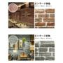 クッションレンガ クッションブリック レンガシート クッションシート壁紙(ホワイトブリック100枚組+オマケ20枚)