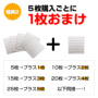 クッションレンガ クッションブリック レンガシート クッションシート壁紙(ホワイトブリック5枚組+オマケ1枚)