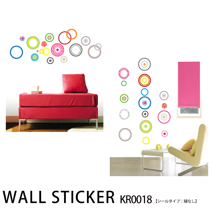 Naturalcircle2KR0018
