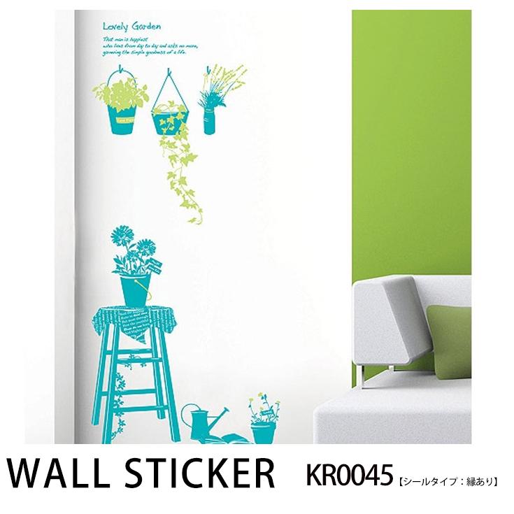 Lovely GreenKR0045