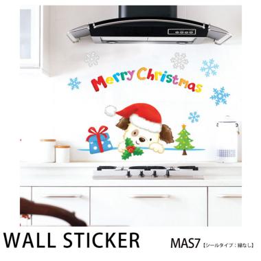 ウォールステッカー パステルクリスマスMAS7