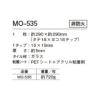 MO535