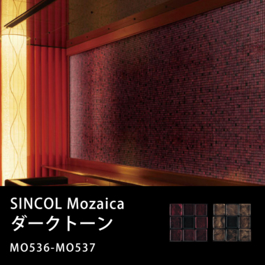 MO536-537