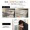 壁紙、クロス、壁紙はがせる、壁紙シール、リメイクシート、レンガ、木目、無地、北欧、男前、インテリア、白、DIY、子供部屋、キッチン、洗面、トイレ、粘着シート、ウォールデコシート、オシャレ、防水、のり付き壁紙、かべがみ、補修、テーブル