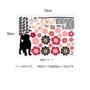 カラフルな花と猫PS58057