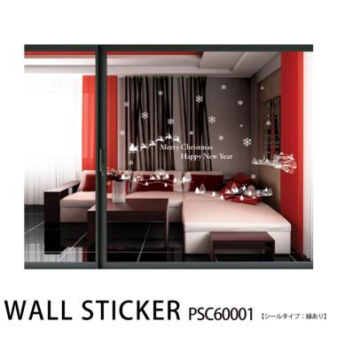 ウォールステッカー ホワイトクリスマスPSC60001