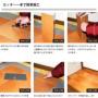 日本製,サンゲツ,東リ,シンコール,日本メーカー,フロアータイル,ウッド,大理石,ストーン,カラー,木目,フローリング調,シール式フロアタイル,加工,シールタイプ,剥がすだけ,女性,初心者,外国人,壁,床,簡単,貼れる,白,新築