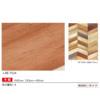 サンゲツ リザーブ のりなし壁紙(クロス)RE7524 木目柄・ウッド