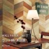 サンゲツ リザーブ のり付き壁紙(クロス)RE7524 木目柄・ウッド