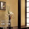 サンゲツ リザーブ のり付き壁紙(クロス)RE7574 和室・和風