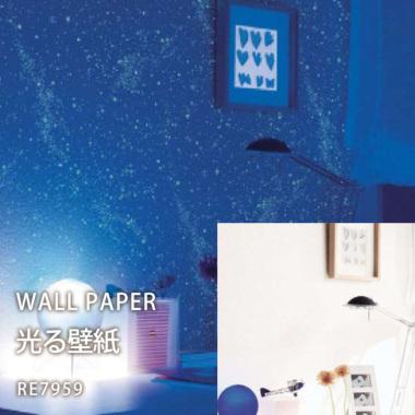 サンゲツ リザーブ のり付き壁紙(クロス)RE7959 光る壁紙