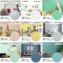 はがせる壁紙5m+1mオマケ 壁紙シール60cm幅タイプ