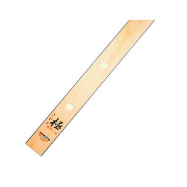 極東 木製定規 極(きわみ) Wアーチ 45cm
