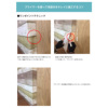 シール壁紙処理用プライマー(筆付き)プライマーDP900NS(100ml)